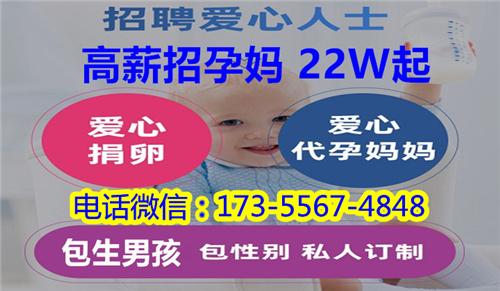 找妇女生小孩的有吗***代怀孕生女孩公司(图1)