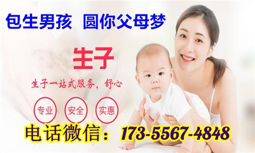 自然受孕代生小孩***上海代怀孕安全吗(图2)