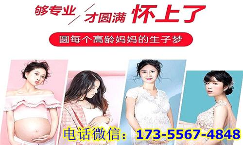 上海代怀生小孩***代怀孕生男孩费用(图1)