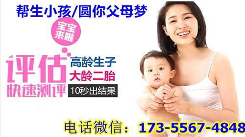 自然受孕代生小孩***上海代怀孕安全吗(图1)