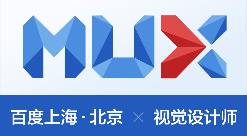 百度上海招视觉设计师