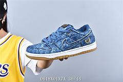 qq红包秒抢软件Nike Sb Dunk Low Trd Qs  低帮开拓者休闲板鞋男女款 SIZE:36/45 ID:0618X01X7X