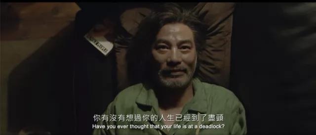 《楼下的房客》电影无删减_百度云BD