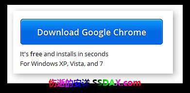 教你用Chrome实现跨平台的远程桌面控制