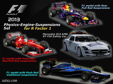 F1 2013物理设置