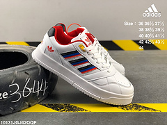 阿迪达斯二层皮皮面AdidasARTRAINEREE5397复古网球训练低帮板鞋编码10131JGJ42QQP