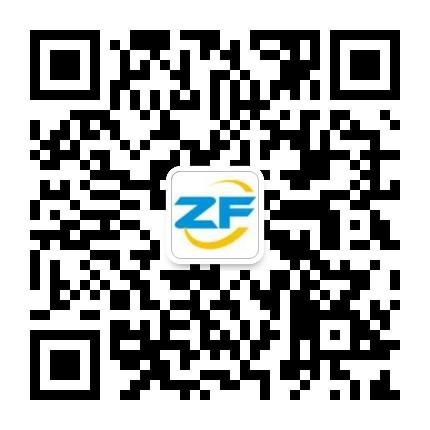 ZF厂.jpg