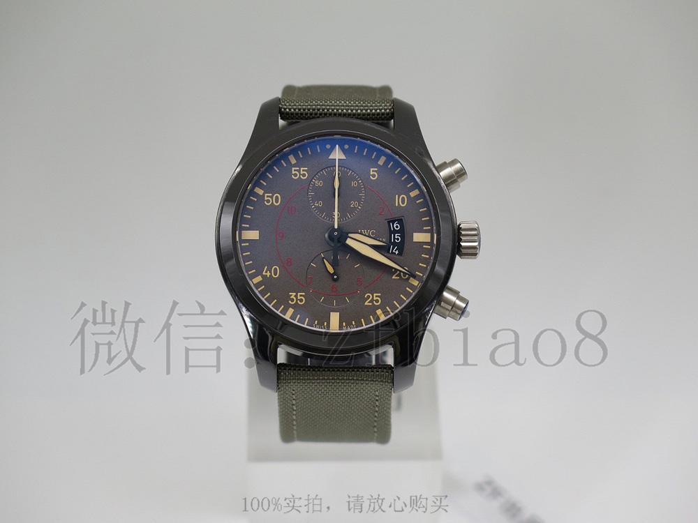 IWC 万国 PILOT'S 飞行员 IW388002 ZF厂|ZF官网(1).jpg