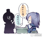 仙剑五BOSS公布第二辑