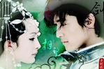 仙剑不朽爱情