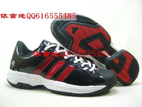 Adidas阿迪贝壳头真皮休闲鞋