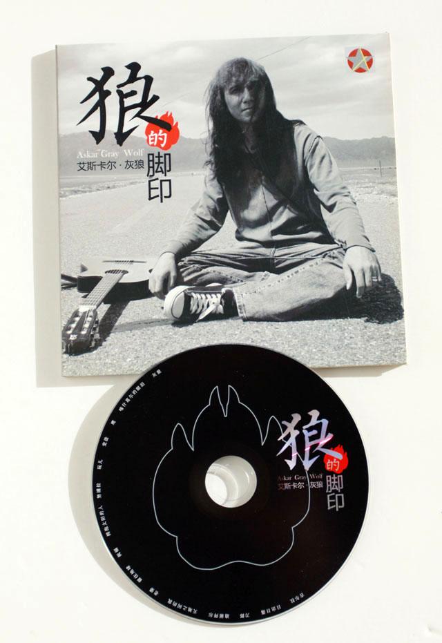 灰狼 艾斯卡尔(2012)-狼的脚印 无损音质_mp3bst.com