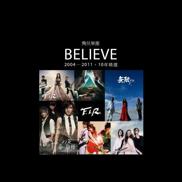 F.I.R.飞儿乐团 - Believe 2004-2011十年精选[正版AAC]_mp3bst.com
