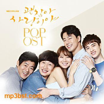 韩国原声《괜찮아 사랑이야 POP O.S.T》(没关系 是爱情啊)