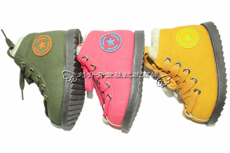 11月1日起更新为大棉的棉鞋连接,价格原来贵了8毛钱的哦! ...
