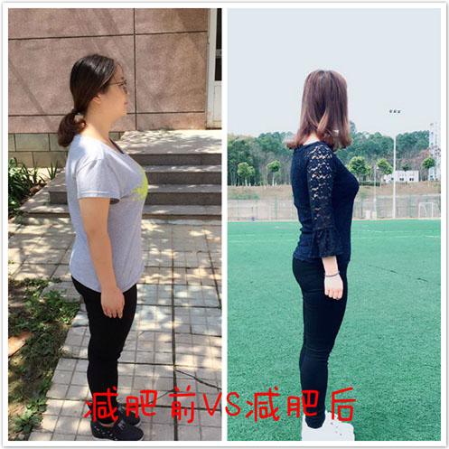 减肥案例2: 95后女大学生,3个月怒减24斤