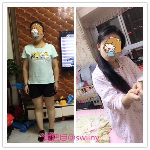 曾成功减下43斤,又任由自己胖回去十几斤,她决定再出发
