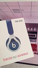 Beats Beats EP头戴式耳机Solo有线/蓝牙运动耳麦B耳机低音   蓝色