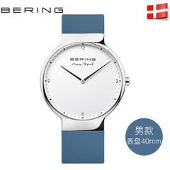 【原单白令/Bering 手表 北欧时间代表 极地蓝 硅胶手表带 进口石英机芯 情侣表】