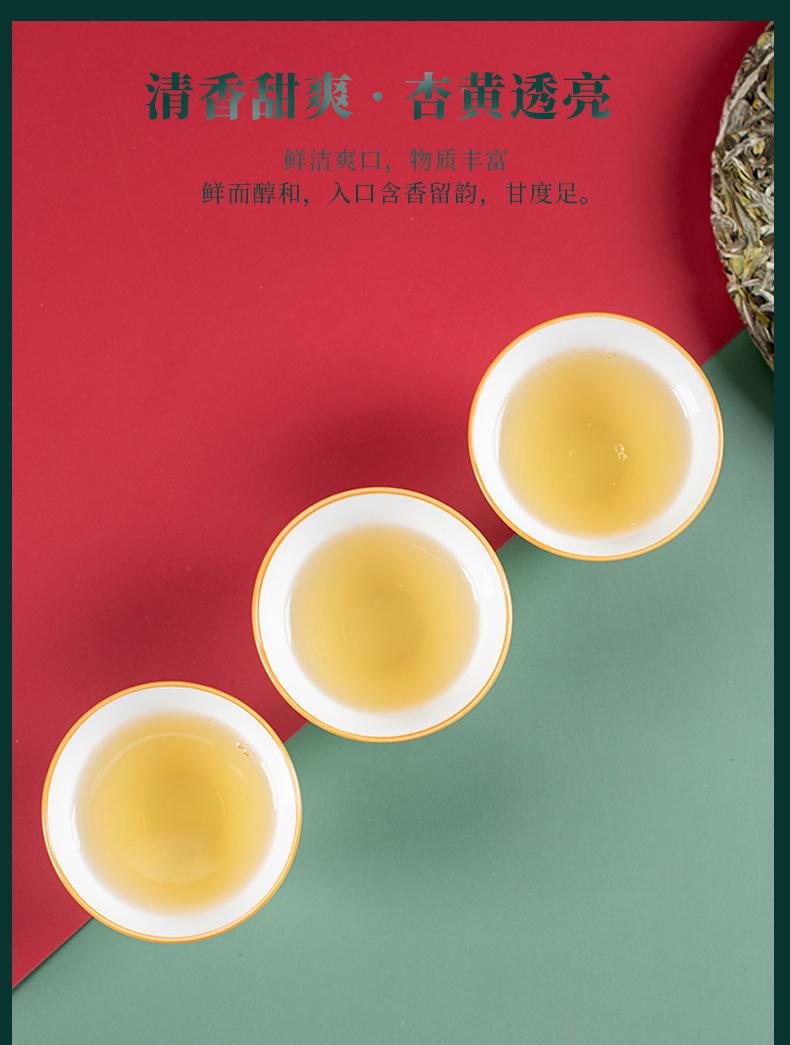 高山牡丹王_11.jpg