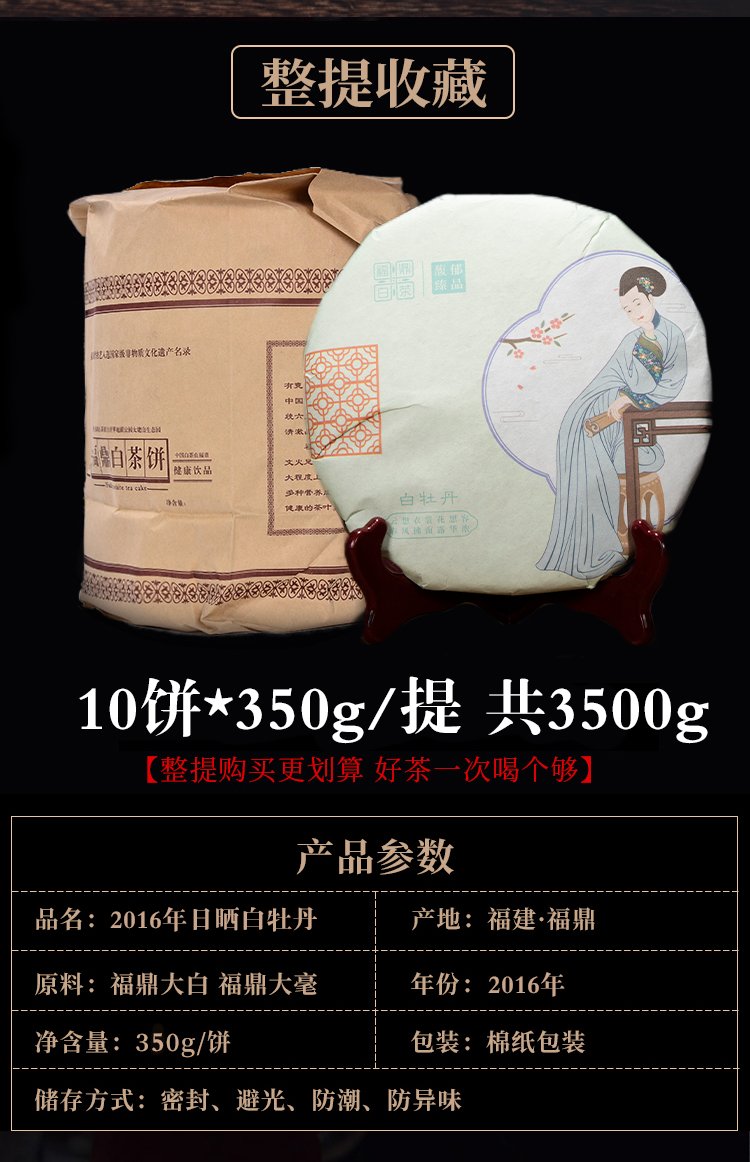 日晒牡丹_02.jpg