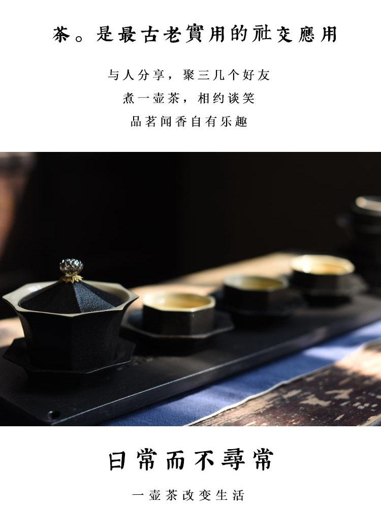 宝塔茶具_09.jpg