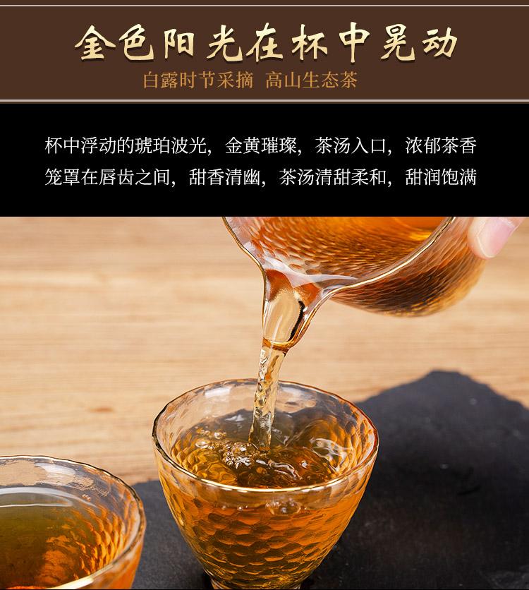 白露茶1_02.jpg