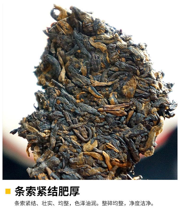 1998年中茶黄印普洱熟茶_06.jpg