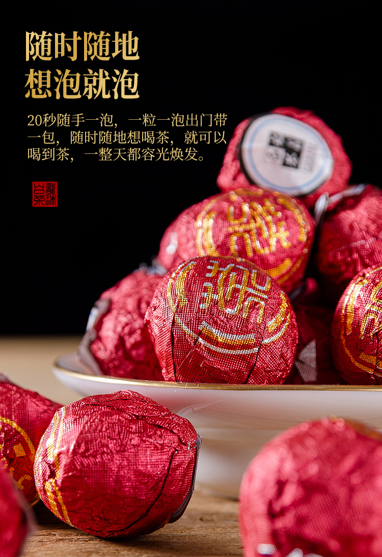 BaiChaLongZhu_10.jpg