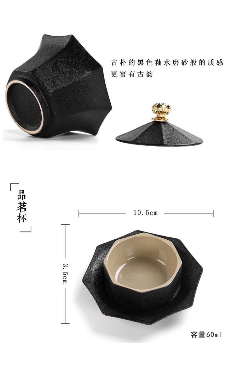 宝塔茶具_14.jpg