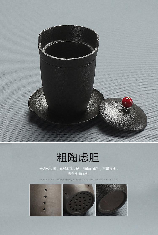 黑风禅_11.jpg