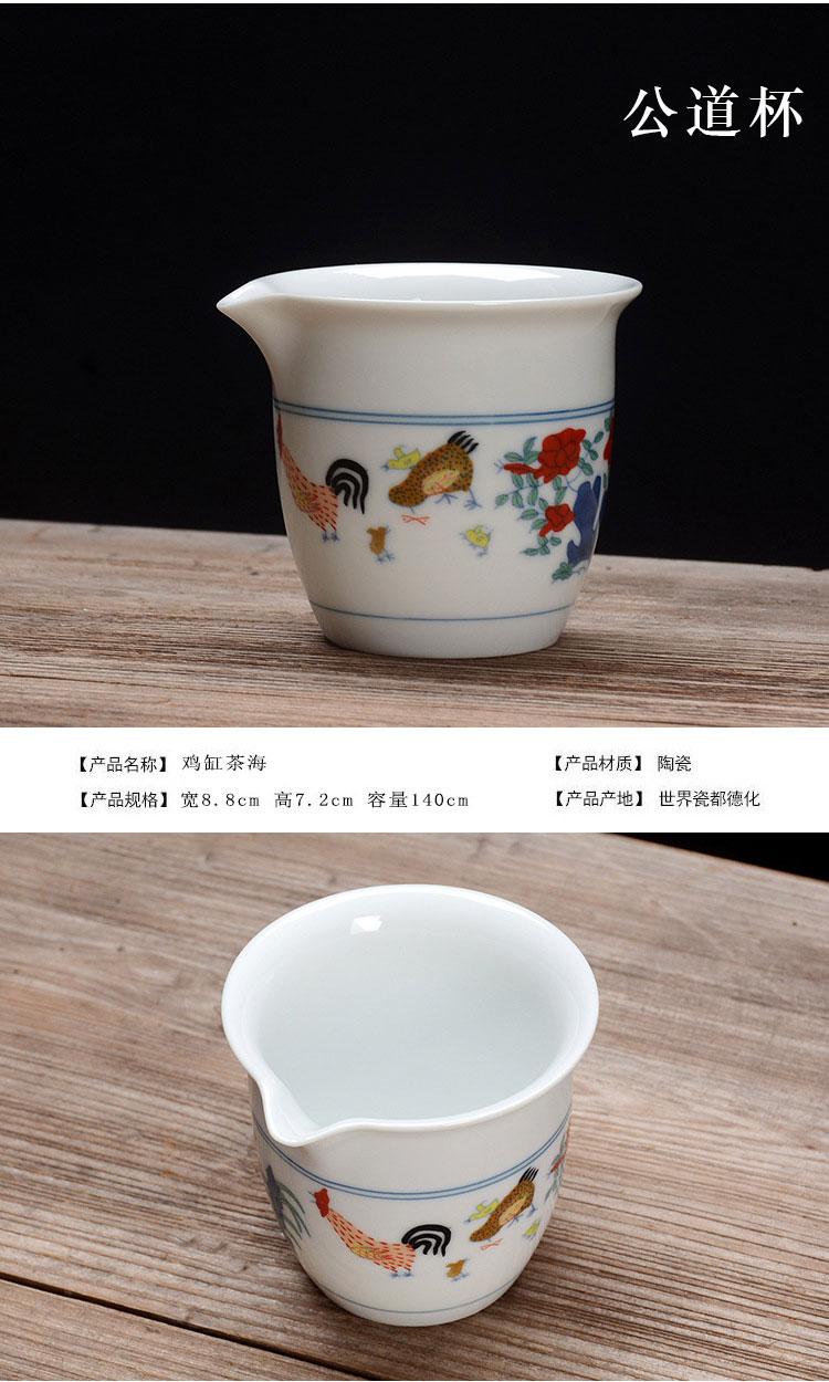 斗彩鸡杯详情_07.jpg