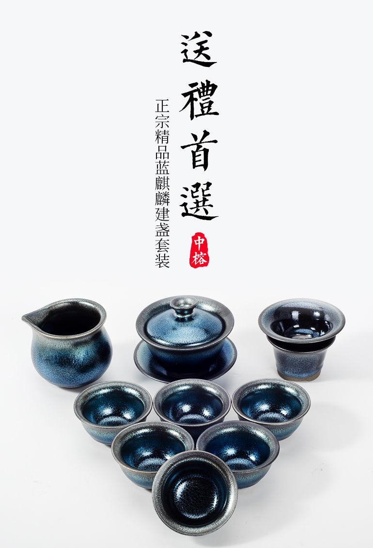 pic蓝麒麟_01.jpg