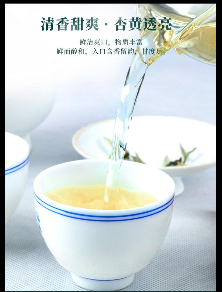 2019年知春牡丹王茶饼_05.jpg