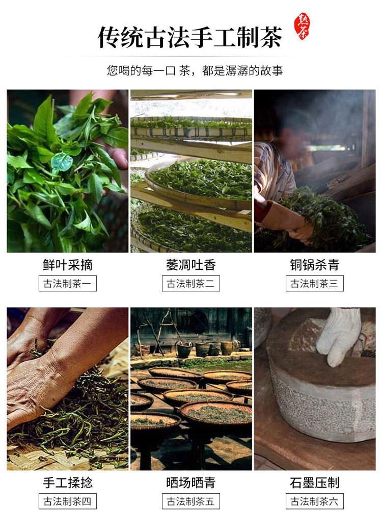 2005年秘境古树陈香普洱熟茶_04.jpg