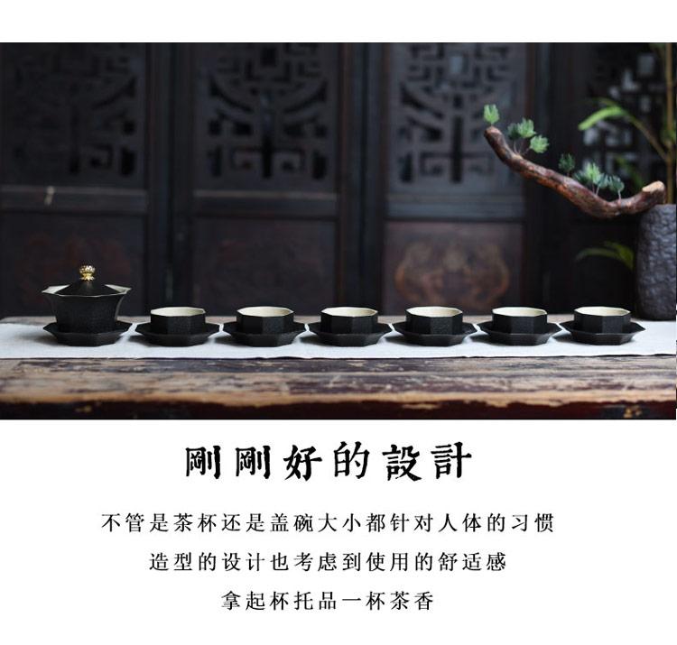 宝塔茶具_10.jpg