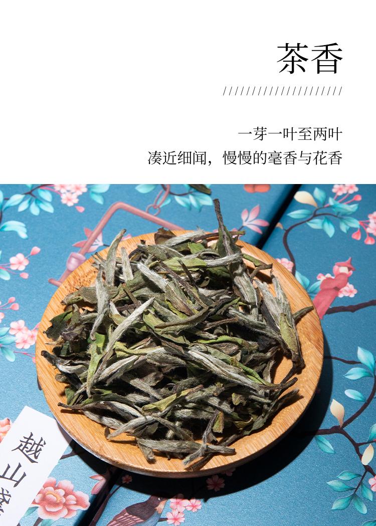 2019牡丹王_07.jpg
