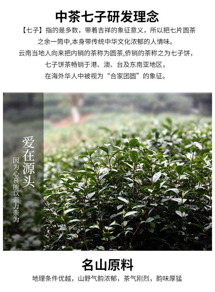 1998年中茶黄印普洱熟茶_04.jpg