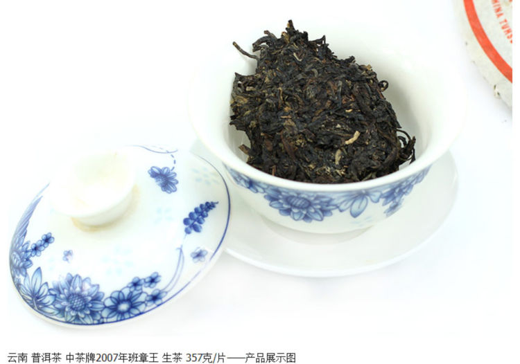 pic班章王_10.jpg