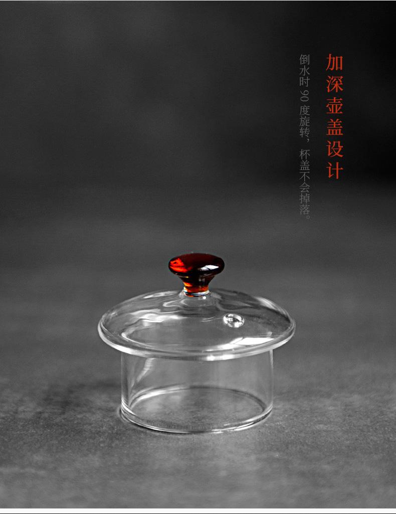 玻璃煮茶器_06.jpg