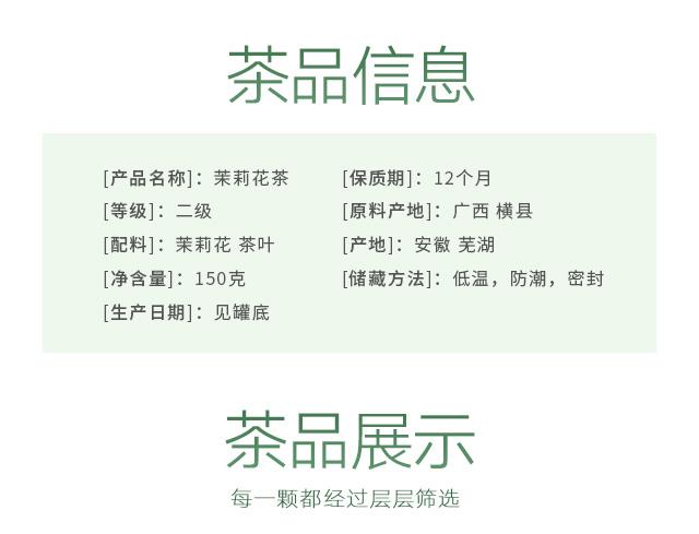 茉莉龙珠_04.jpg