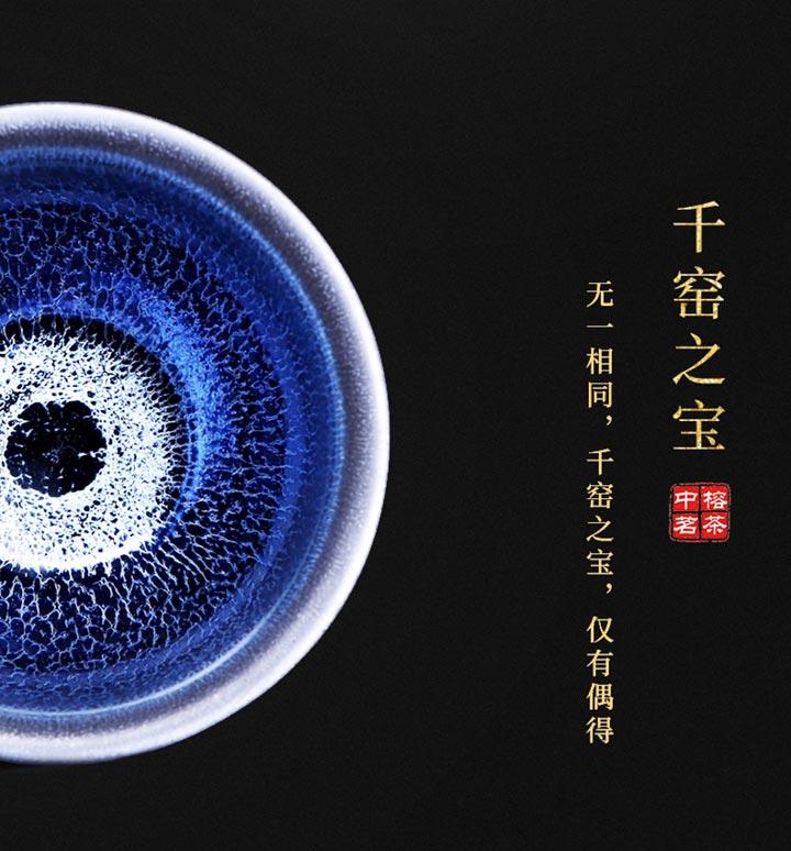 jianzhanxiugai4_07.jpg