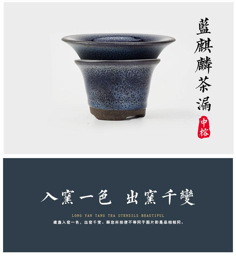 pic蓝麒麟_10.jpg