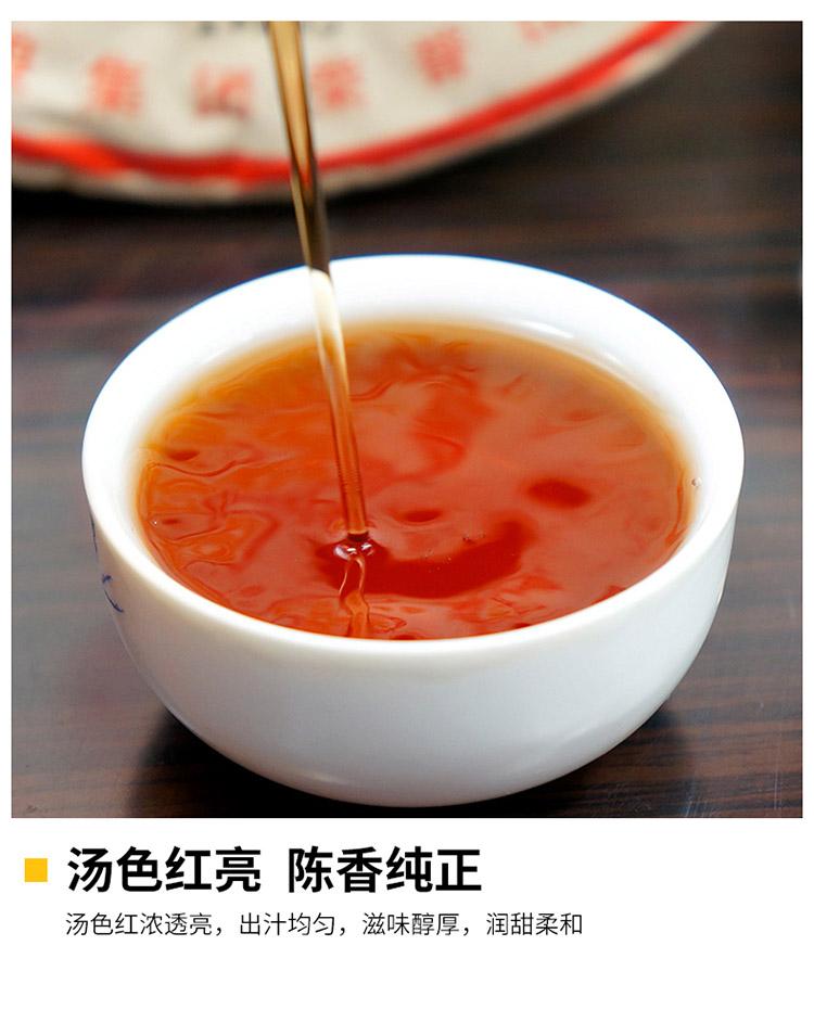 1998年中茶黄印普洱熟茶_07.jpg