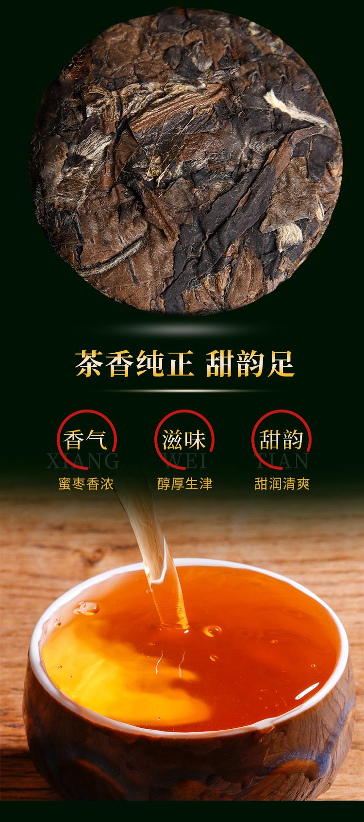 老白茶_05.jpg