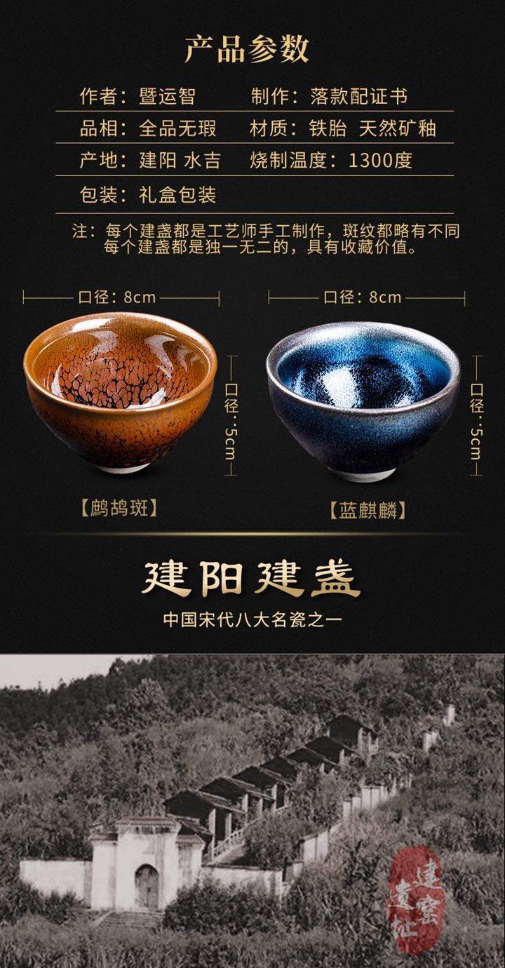 jianzhanxiugai4_02.jpg