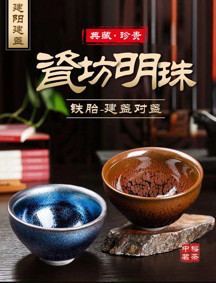 jianzhanxiugai4_01.jpg