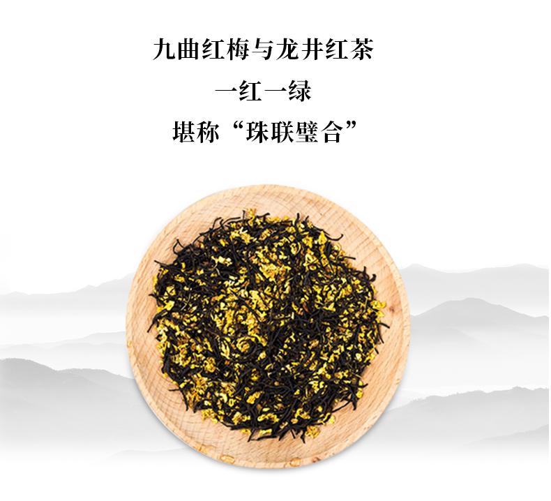 九曲红梅改_03.jpg