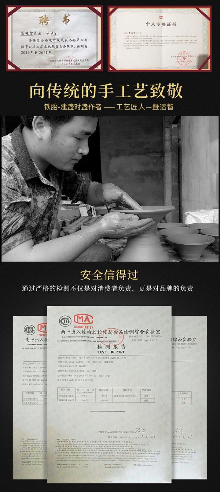 jianzhanxiugai4_04.jpg