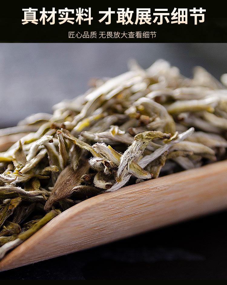 白茶详情页_07.jpg